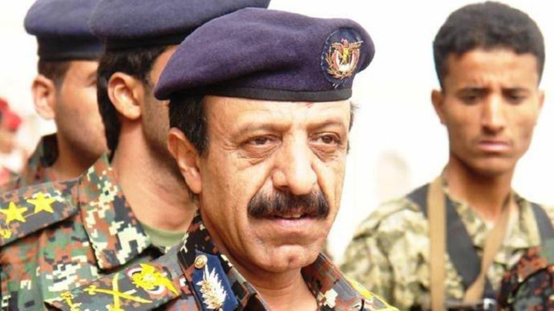 Yemen Police chief
