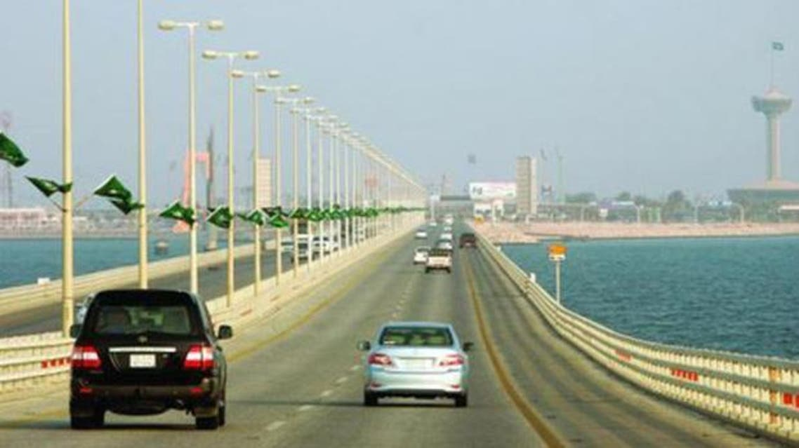 causeway reuters