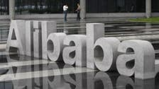 China's sovereign fund selling some Alibaba shares