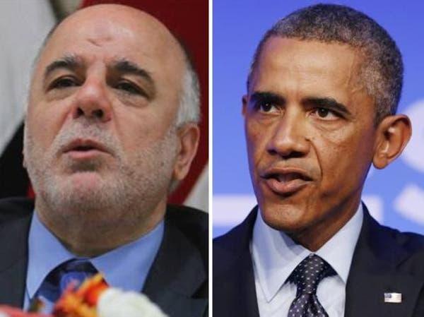 أوباما يتصل بالعبادي بعد تشكيل الحكومة العراقية