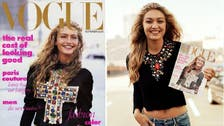 Gigi Hadid recreates Vogue's Israeli model cover