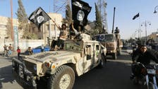 UN: ISIS wants to build 'house of blood'