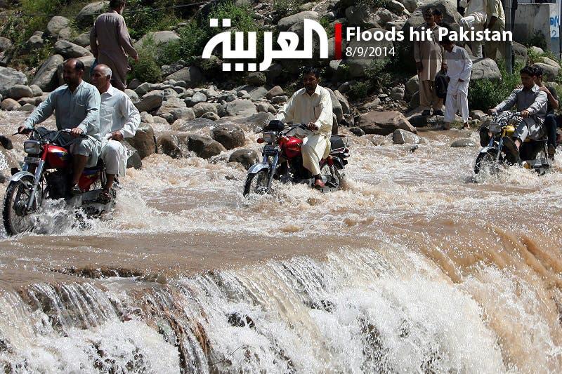 Floods hit Pakistan