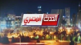 سعي لوضع المتحف المصري تحت رعاية اليونسكو