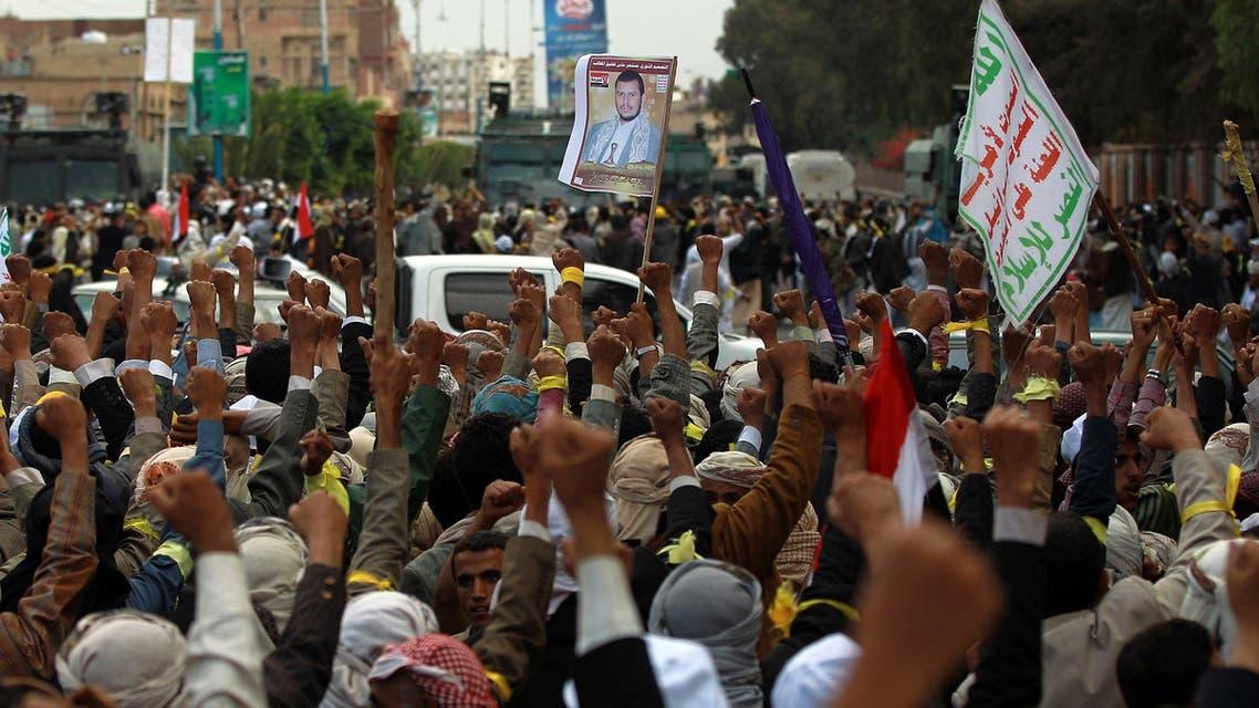 Houthis Yemen AFP