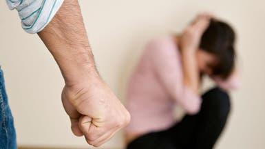 العنف الأسري أسوأ من الحروب ويكلف العالم التريليونات
