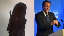کیمرون کا سر نیزے پر دیکھنا چاہتی ہوں: برطانوی دوشیزہ