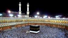 1400 فرزندان توحید شاہ عبداللہ کی میزبانی میں حج کریں گے