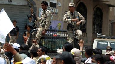 اليمن.. فرض حظر التجول في الأحياء الشمالية لصنعاء