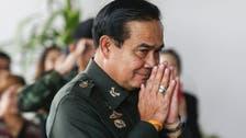 رئيس وزراء تايلاند الجديد يمارس الشعوذة