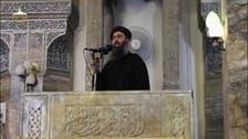 أول تسجيل صوتي لخليفة داعش بعد ضربات التحالف