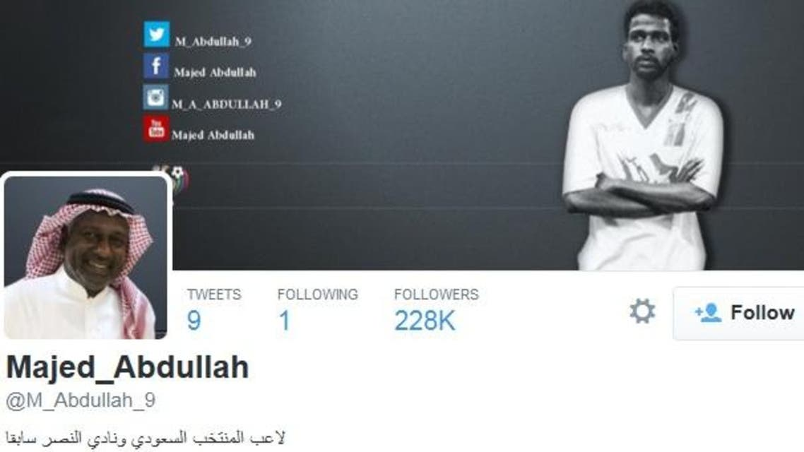 Former Saudi footballer Majed Abdullah started a frenzy Tuesday evening when a Twitter account. (Al Arabiya)