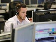 أسهم أوروبا ترتفع.. والمستثمرون يترقبون بيانات التضخم