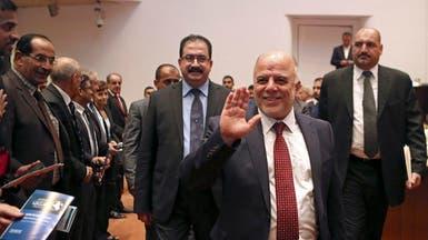 العراق: حكومة العبادي تنال الثقة بلا وزراء أمنيين
