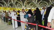 أولى قوافل الحجاج العراقيين تطير للديار المقدسة