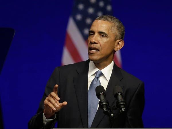 أوباما يهاتف العاهل السعودي قبل الحرب على داعش