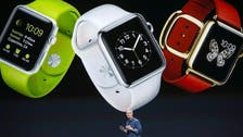 Long-awaited Apple Watch to be released in April