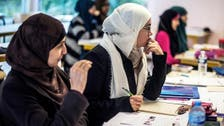 UK developing Shariah-compliant loans for Muslim students