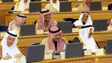 Saudi names six women as deputy chairpersons of Shura committees