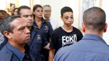 Israeli cop charged over hurt Palestinian-American