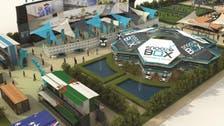 'Pop-up' hotels firm Snoozebox in Qatar World Cup talks