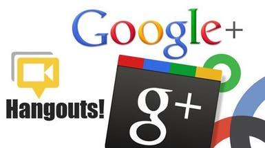 """اتصالات مجانية عبر الإنترنت من """"غوغل"""""""