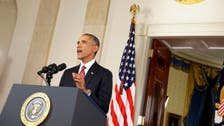 Obama vows continued air strikes against extremists in Syria