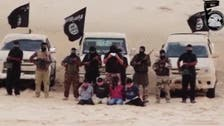 ISIS eyeing up Egypt as its next target, experts say