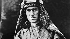 Momentous Lawrence of Arabia map to be auctioned in London