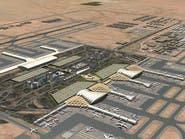 إطلاق منافسة الرخصة الثانية للشحن الجوي بمطار الرياض