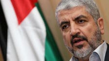 Hamas denies running 'shadow government' in Gaza