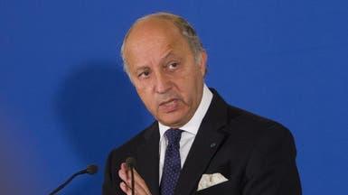 فرنسا تستعجل ضرب تنظيم داعش في العراق وسوريا