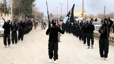 داعش يُهرّب المخدرات إلى أوروبا ويمنع التدخين في الرقة
