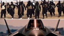 """دول عربية تعرض المشاركة بحملة جوية ضد """"داعش"""""""