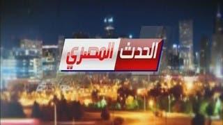 دعوة للحفاظ على المباني الأثرية في الاسكندرية