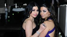 Sibling rivalry? Haifa's step-sister lashes out at diva