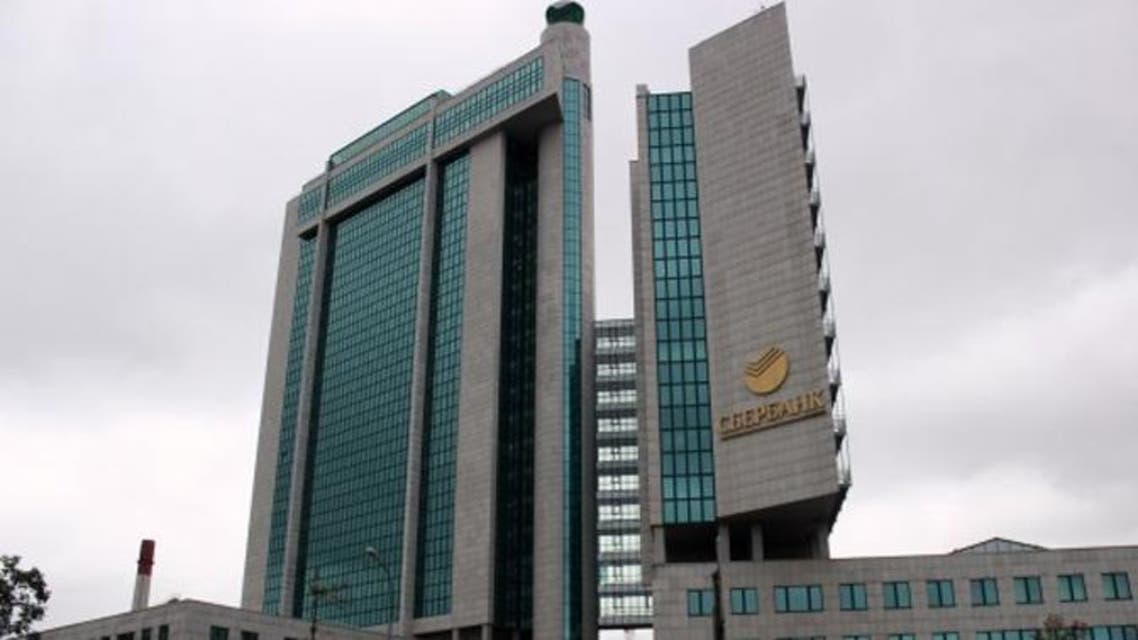 Russia's largest  bank. (http://fincentermoscow.ru)