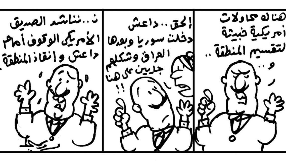 caricature 1209