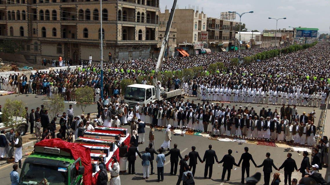 Yemen anti-govt protests in Sanaa