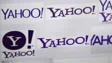 U.S. threatened hefty fines to make Yahoo hand over user data