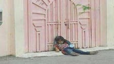 Pupil found sleeping outside school gate in Saudi Arabia