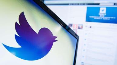 """تويتر تطلق Audio Card بالتعاون مع """"ساوند كلاود"""""""