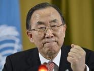 بان كي مون: النزاع السوري رمز مخزٍ لانشقاق الصف الدولي