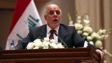"""إرهاب """"داعش"""" يُرحل 1.5 مليون عراقي"""