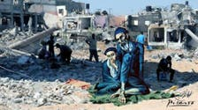 Picasso art used to spotlight war-torn Gaza