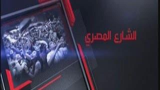 ظاهرة البلطجة انتشرت في أحياء مصر الشعبية