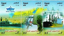 Busted: Egypt's 'Panama Canal' blunder goes viral