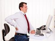 الوقوف لفترات خلال العمل قد يحد من آلام الظهر