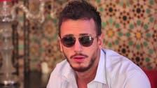 Life through sunglasses: The career of Moroccan pop star Saad Lamjarred