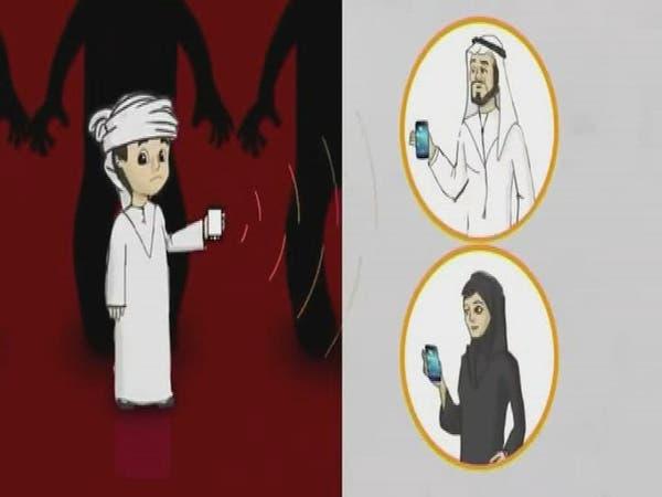 """وزارة الداخلية الإماراتية تطلق تطبيق """"حمايتي"""" لحماية الأطفال"""